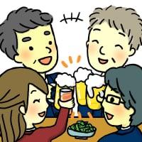 スナック縁『9/14&15 感謝祭!生ビール・ハウスボトル飲み放題』webチケット