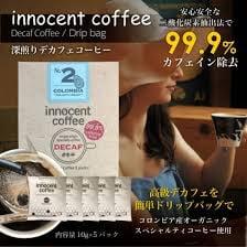 【期間限定540P:送料無料】【DECAF】自宅用バラ15個 カフェイン99.9%カット 便利なドリップバッグ 一日何杯でも!お子様や妊娠中・授乳中の方にも飲めるコーヒー