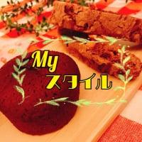 11月〜Myスタイル〜お菓子教室【店頭払い】