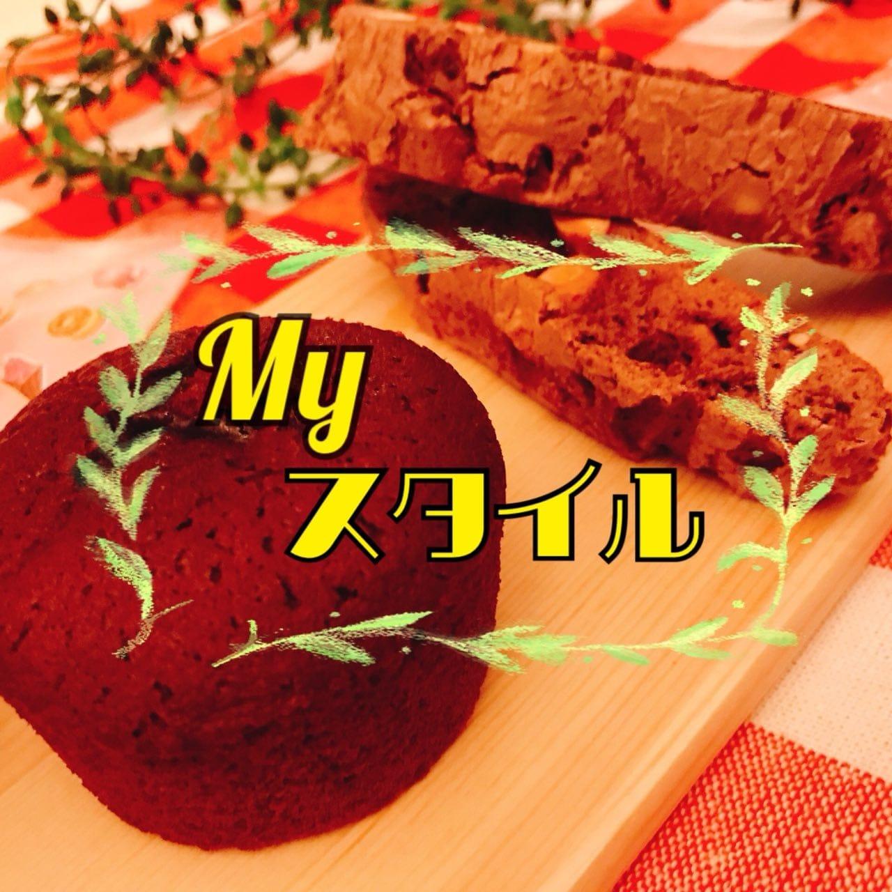 8月〜Myスタイル〜お料理会【店頭払い】のイメージその1