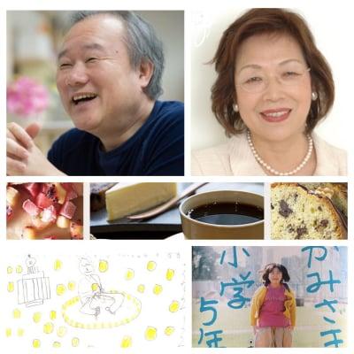 胎内記憶池川明先生と右脳教育飛谷ユミ子先生とのスペシャルお茶会