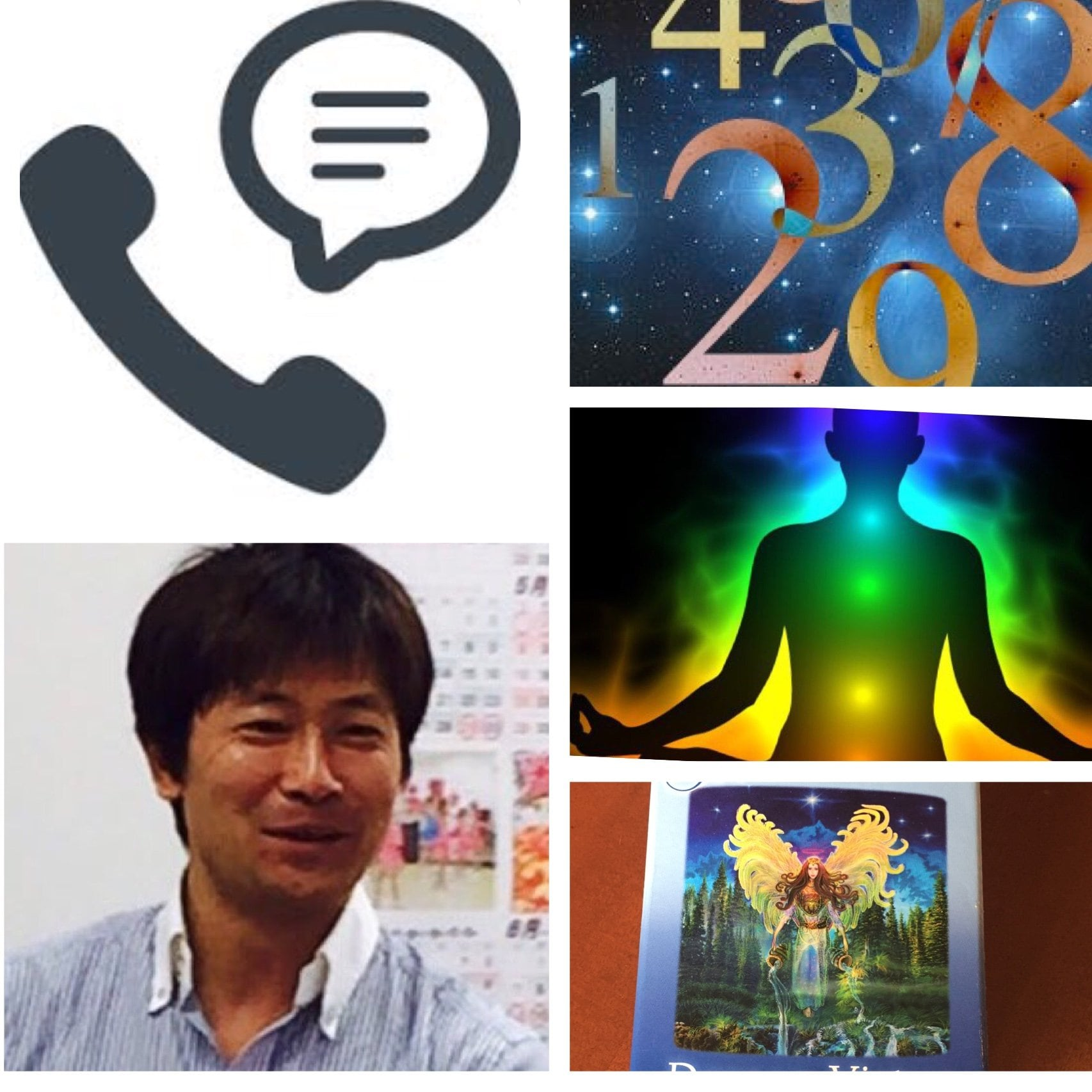期間限定5月31日までヨシ先生の電話個人鑑定のイメージその1