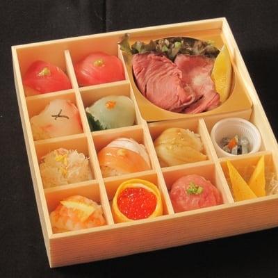 極上 贅沢手毬寿司とローストビーフ御膳(要予約商品)