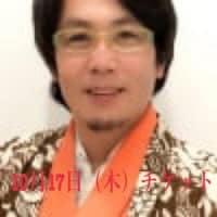 【店頭払いのみ】10月17日 大好評!二條隆時・スペシャルセッション「氏神様の護り」