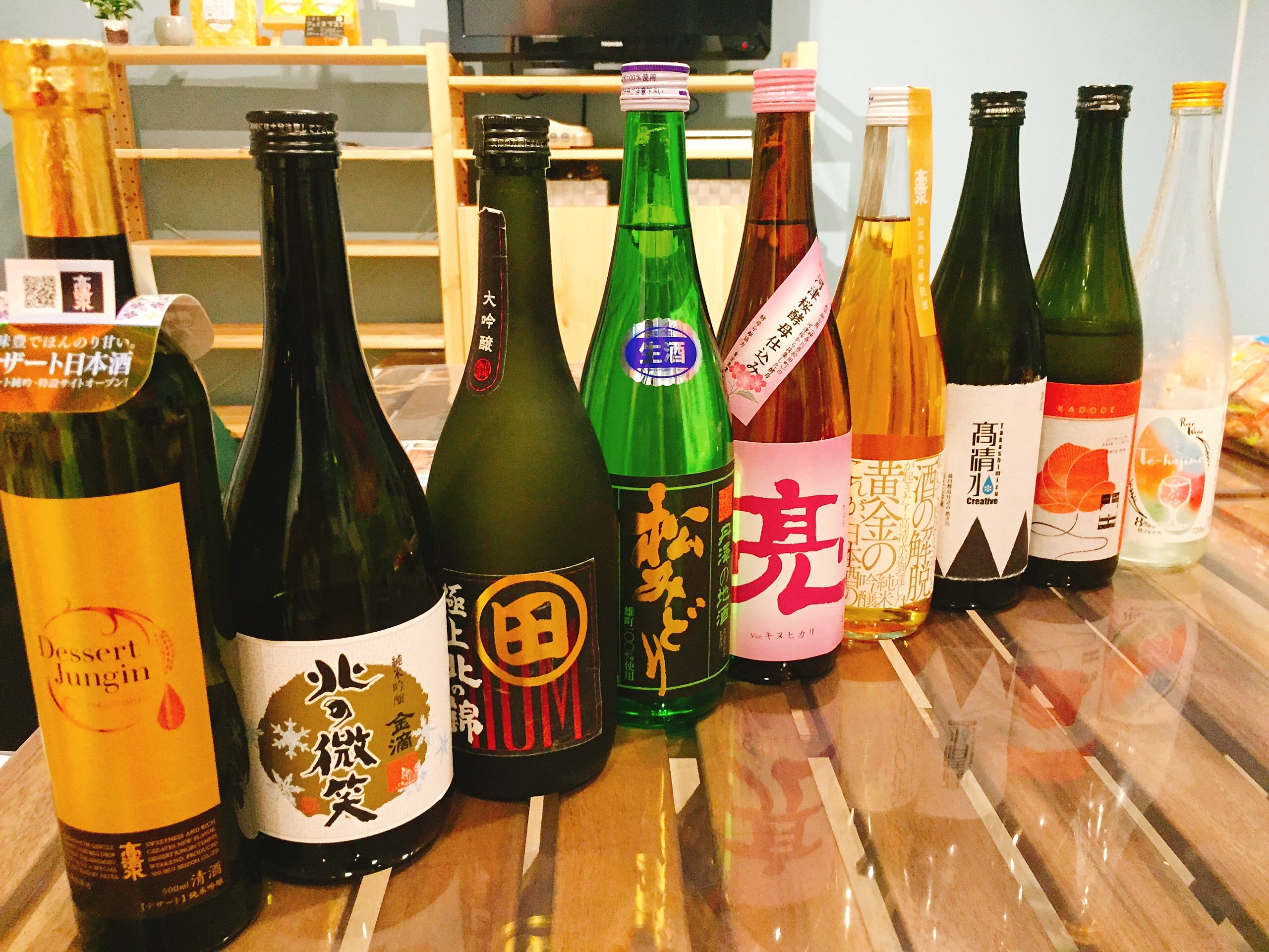 Rselect ★ 2019/7/29 ★ 日本酒会のイメージその2