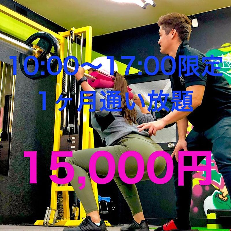 阪神西宮/MUGEN(ムゲン)鍼灸整骨院×パーソナルトレーニングジム/ツクツク限定チケットのイメージその1