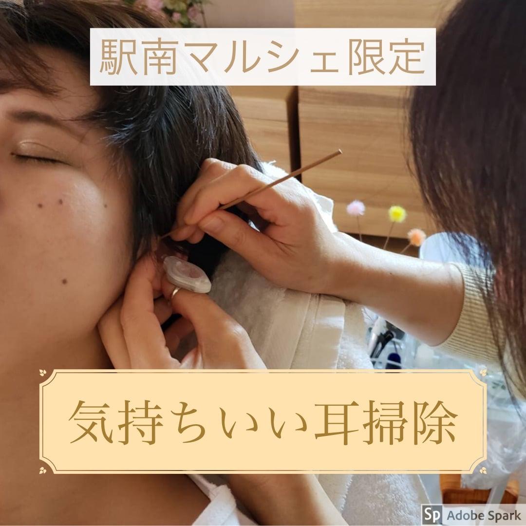 新潟駅南リアルマルシェ限定☆気持ちいい耳そうじのイメージその1