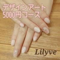 デザインジェルネイル5,000円コース