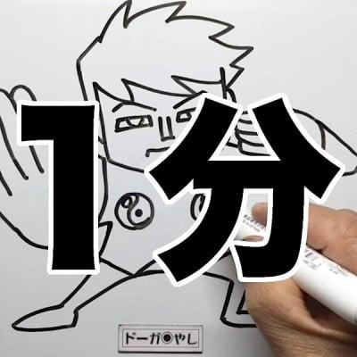 ホワイトボード・アニメーション(1分用)