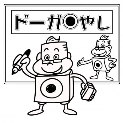 ホワイトボード・アニメーション【初期費用】