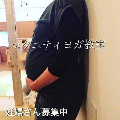 マタニティヨガ/小田原 /初期•中期•後期♡5月22日