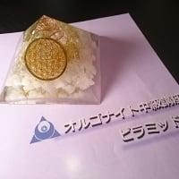 10/26ユニバーサル・オルゴン協会中級講座 ピラミッド(ワークショップ)