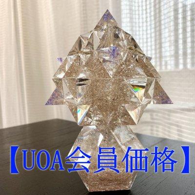 【5/9,10】64テトラヒドロン(台座付き)オンライン講座(教材)※UOA会...
