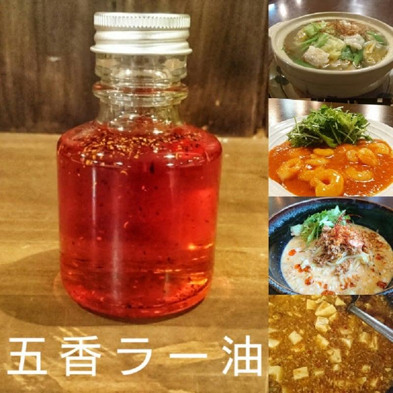 寅五郎飯店オリジナル五香ラー油100ccのイメージその1