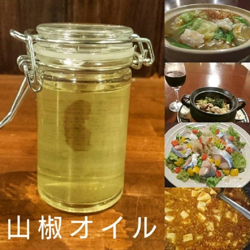 寅五郎飯店オリジナル山椒オイルのイメージその1