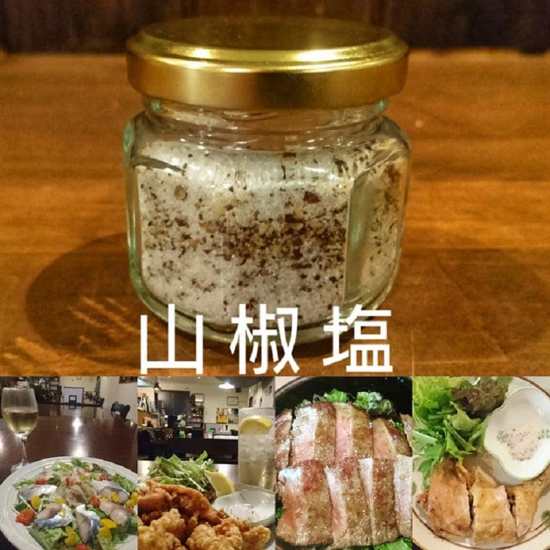 寅五郎飯店オリジナル山椒塩50グラムのイメージその1