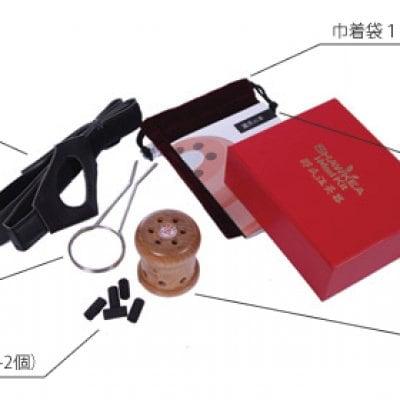 徳潤 医療用具 邵氏温灸器(しょうしおんきゅうき)