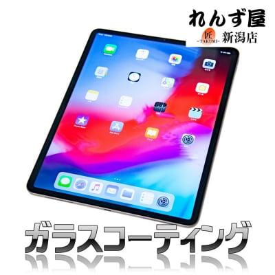 【タブレット画面ガラスコーティング】(現地払いのみ)ツクツク限定!!