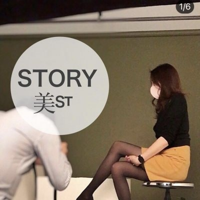 美ST&STORY掲載商品|美魔女御用達|ゴールデン美脚ストッキング|履くだけセルライト消し|イタリア製|むくみも疲れもスッキリ|イビチメディカルストッキング|医療でも採用                     グ|医療でもOK