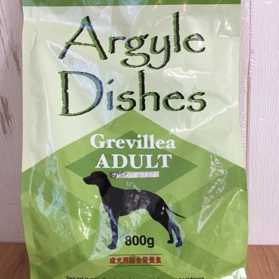 【店頭渡し】アーガイルディッシュ グレヴィレア・アダルト(成犬総合栄養食・アレルギー対応)800g