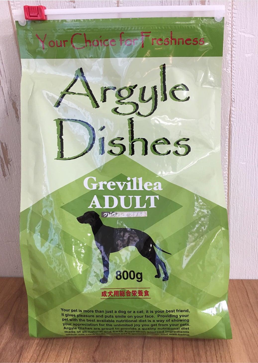 【店頭渡し】アーガイルディッシュ グレヴィレア・アダルト(成犬総合栄養食・アレルギー対応)800gのイメージその1