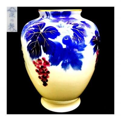 25㎝ 有田焼金襴手 深川製磁 花瓶 壺