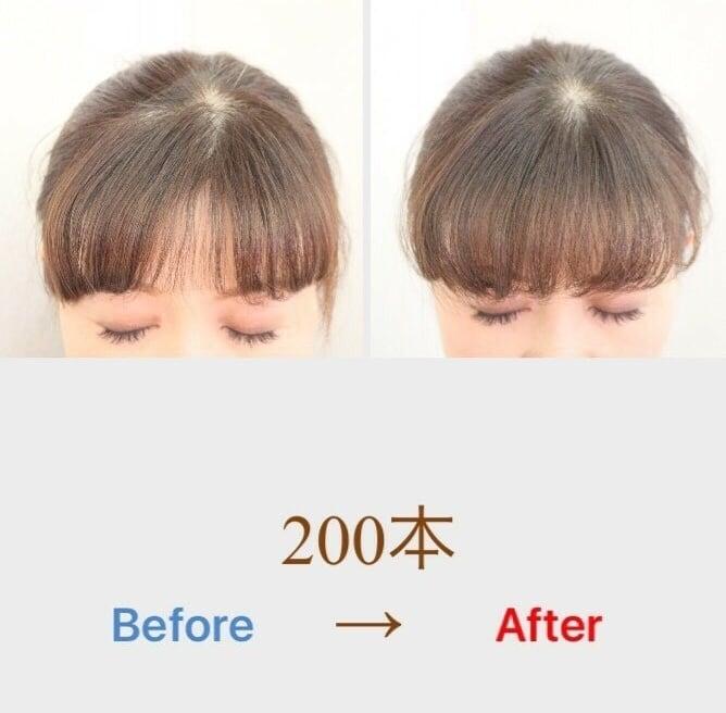 Beautyエクステ前髪ボリューム☆ウェブチケットのイメージその2