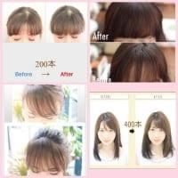 【7月限定】Beautyエクステ500本☆お得な50%offウェブチケット