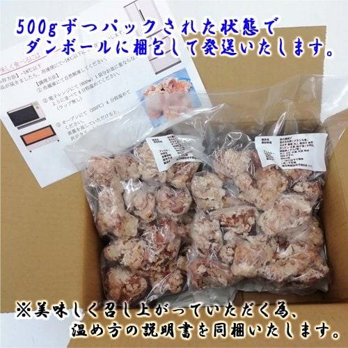 【現地払い・テイクアウト専用】【500g×4パック】鳥の唐揚げ『特製塩味』チケットのイメージその5