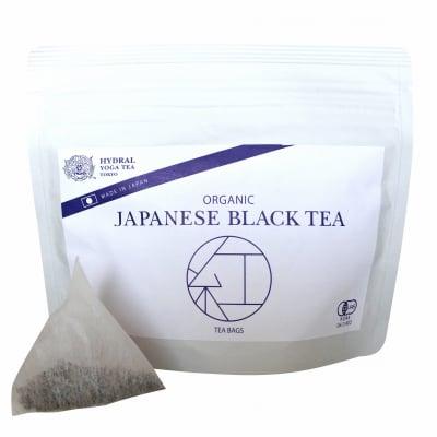 《ティーバッグ》日本のオーガニック紅茶|希少な和紅茶で上質な一息|Japanese Black Tea Teabag