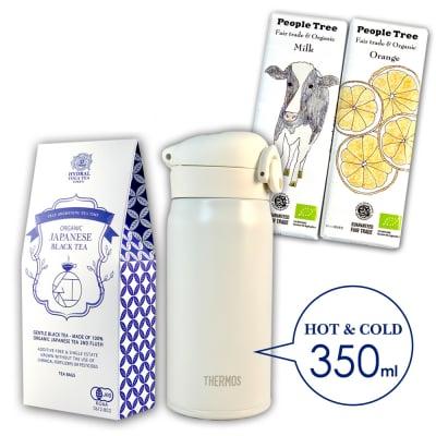 【残1個】国産オーガニックティー1種&フェアトレードチョコレート2種&サーモス350ml真空断熱ケータイマグ(ホワイト)のセット|ティーバッグタイプ|大切な人への贈り物に。ラッピング済み|HYDRAL YOGA TEA