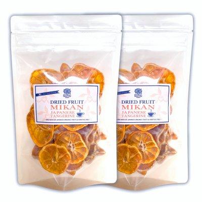 【ウェブショップ限定】オーガニックドライフルーツMIKAN72g×2袋セット|無農薬・保存料&砂糖一切不使用・国産|上質なティータイムおやつ|ドライみかん|HYDRAL YOGA TEA