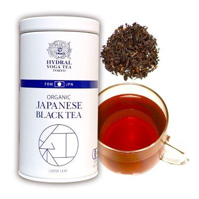 Japanese Black Tea(50g缶入) 日本生まれのオーガニック紅茶|極上の一...