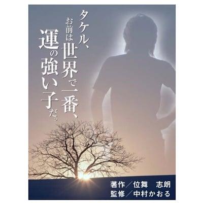 舞台「キセキ(仮題)」11/20〜25公演@日暮里d-倉庫