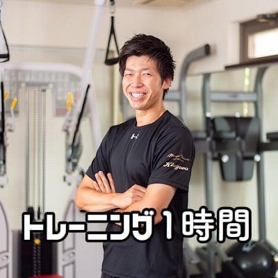 パーソナルトレーニング 〜セルフ整体〜 北澤