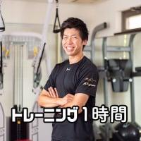 パーソナルトレーニング 五感トレーナー北澤
