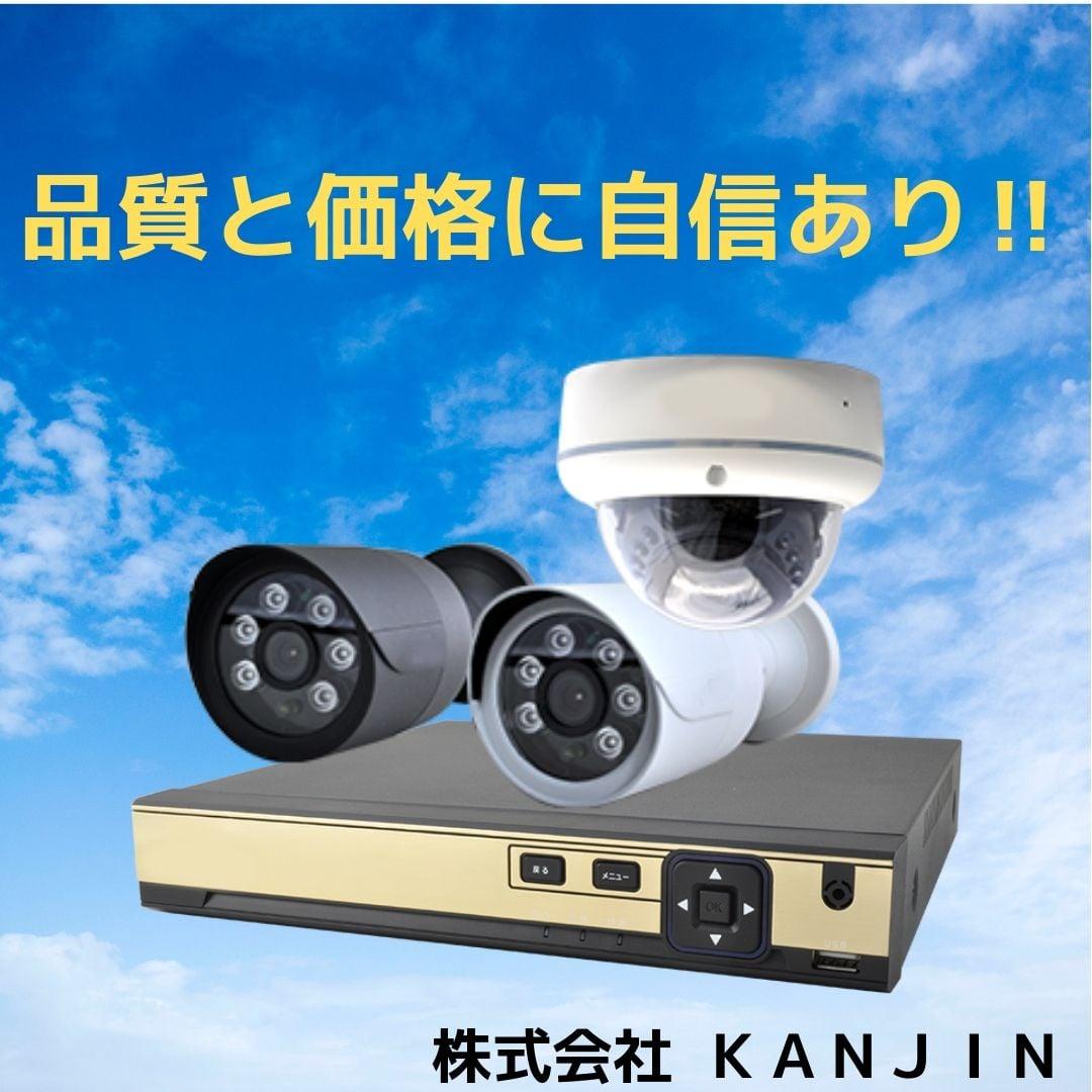 【品質と価格に自信あり!】選べる高画質カメラ1台と大容量録画装置のセットのイメージその2