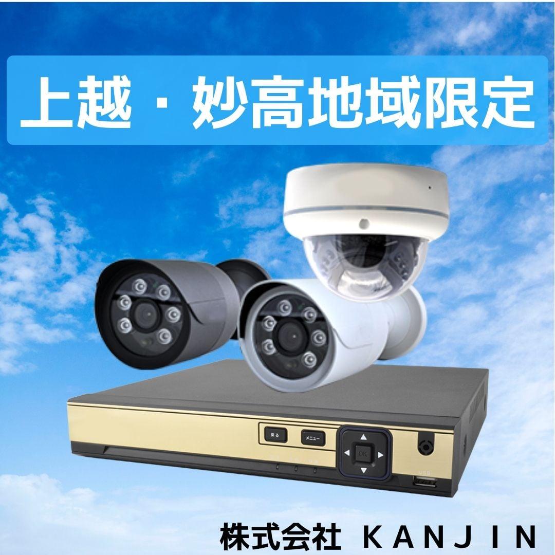 【品質と価格に自信あり!】選べる高画質カメラ1台と大容量録画装置のセットのイメージその1