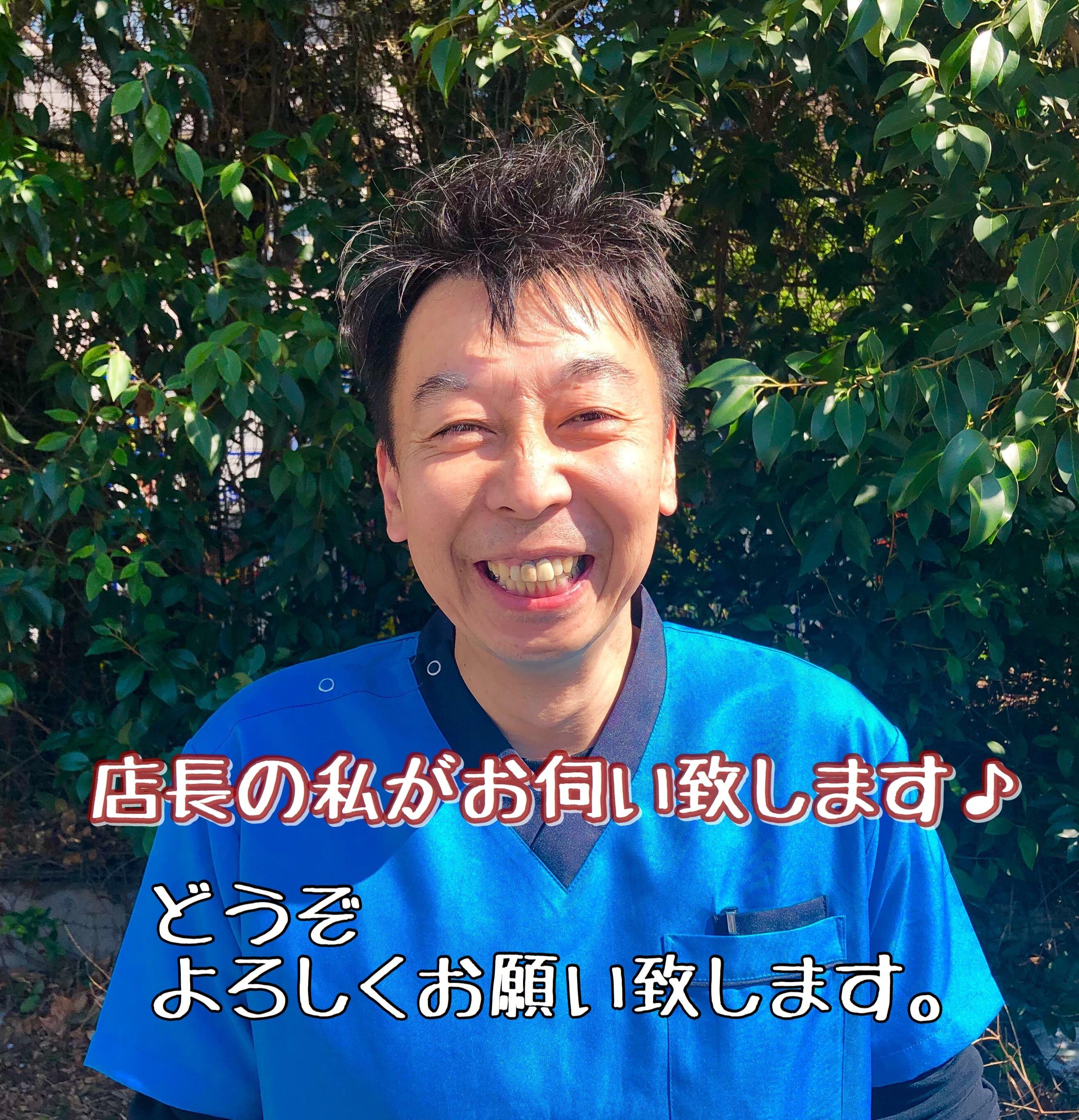大田区 川崎◉白っぽく濁るお湯からホッとする透明なお湯へ♪のイメージその2