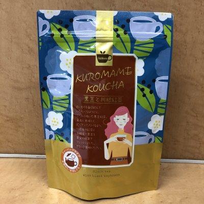 【送料無料】黒豆紅茶/ポリフェノール/カテキン/ビタミン/美容健康茶5kg20袋