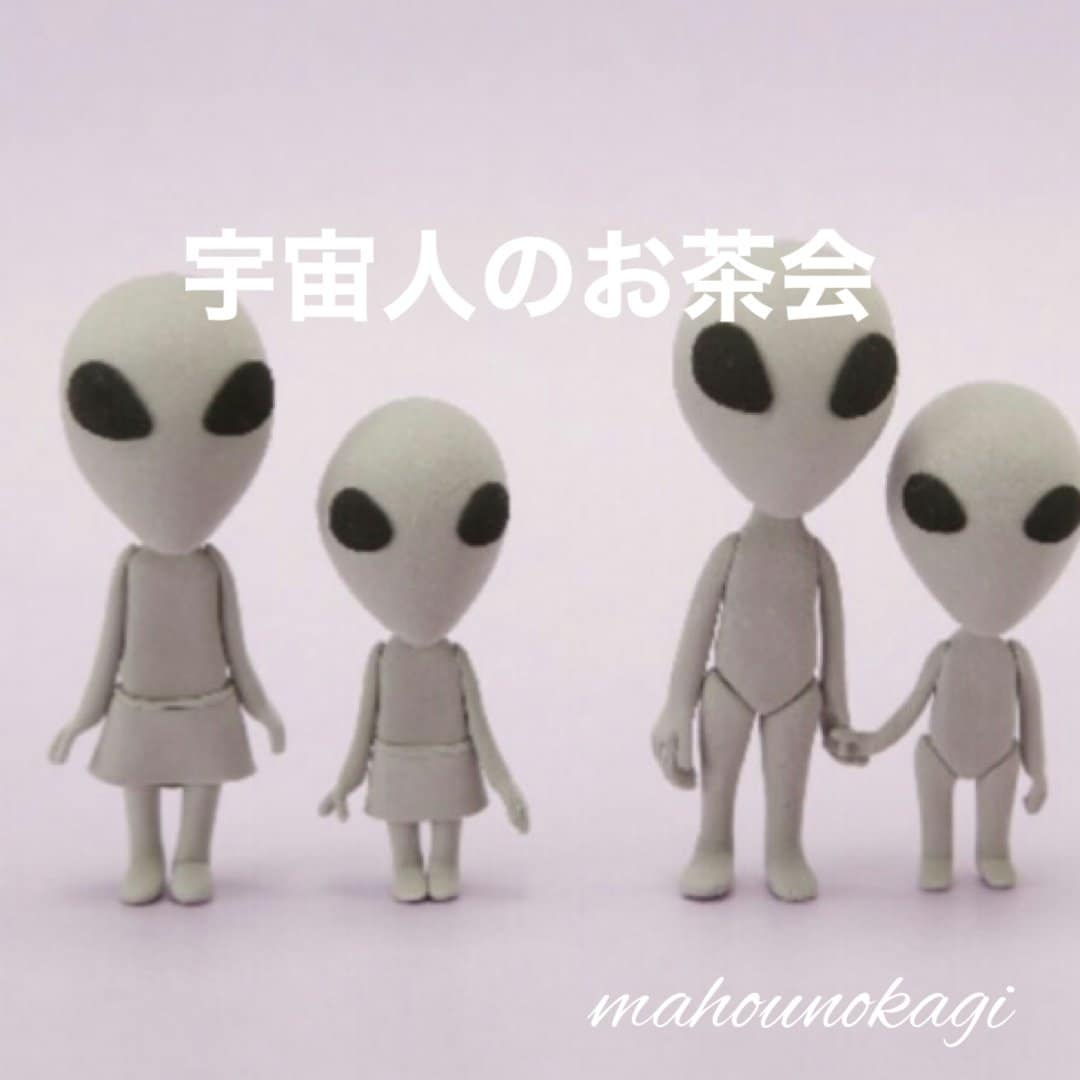 宇宙人のお茶会 7月のイメージその1