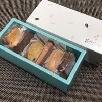 【迷ったらコレ!!】焼き菓子詰め合わせセット