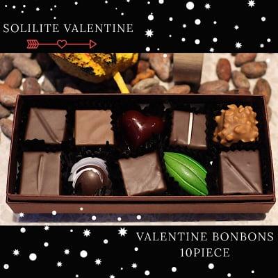 【お取り寄せ予約1/31まで・2/1〜随時発送】バレンタイン ボンボンショコラ10ピース