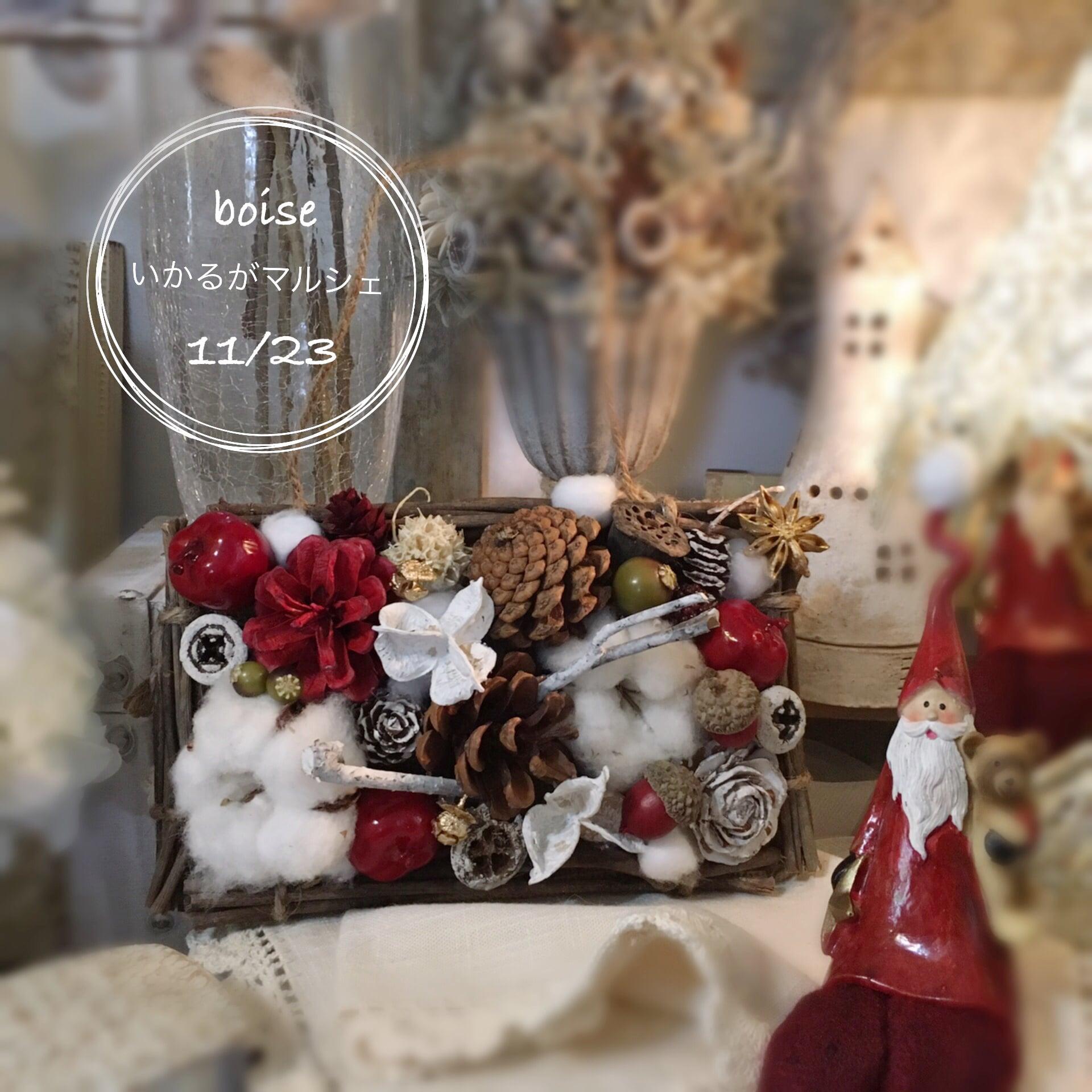 【赤系】 木の実のクリスマスボード boise'sChristmas WS いかるがマルシェのイメージその1