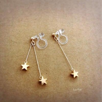音楽家応援!フルート奏者制作アクセサリー≪イヤリング≫小さな星がゆらゆらゆれる樹脂ノンホールピアス
