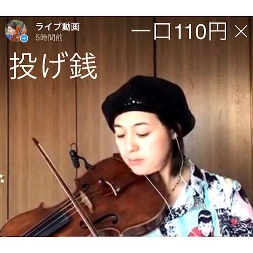 オンラインコンサート【癒しの時間】のウェブチケットのイメージその1