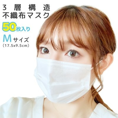マスク 即日発送 50枚 花粉 ウィルス