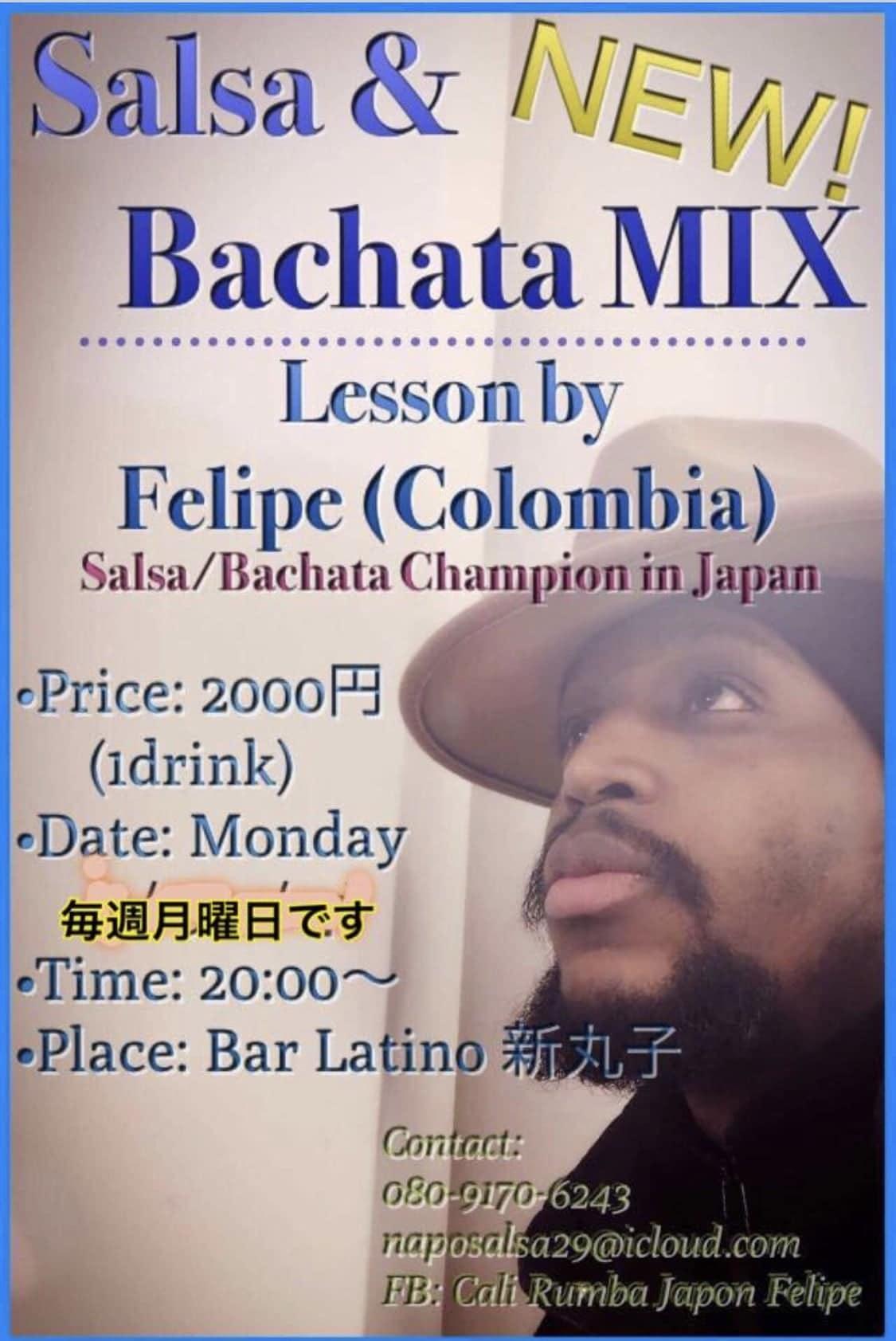 6月17日(月)Salsa & Bachata lessonのイメージその1