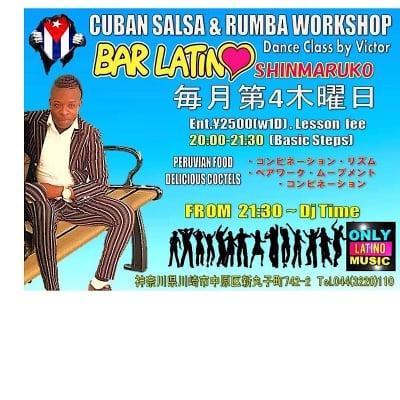 6/27(木)★ダンスレッスン Cuban salsa & Rumba work shop