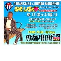 9月26日(木)★ダンスレッスン Cuban salsa & Rumba work shop